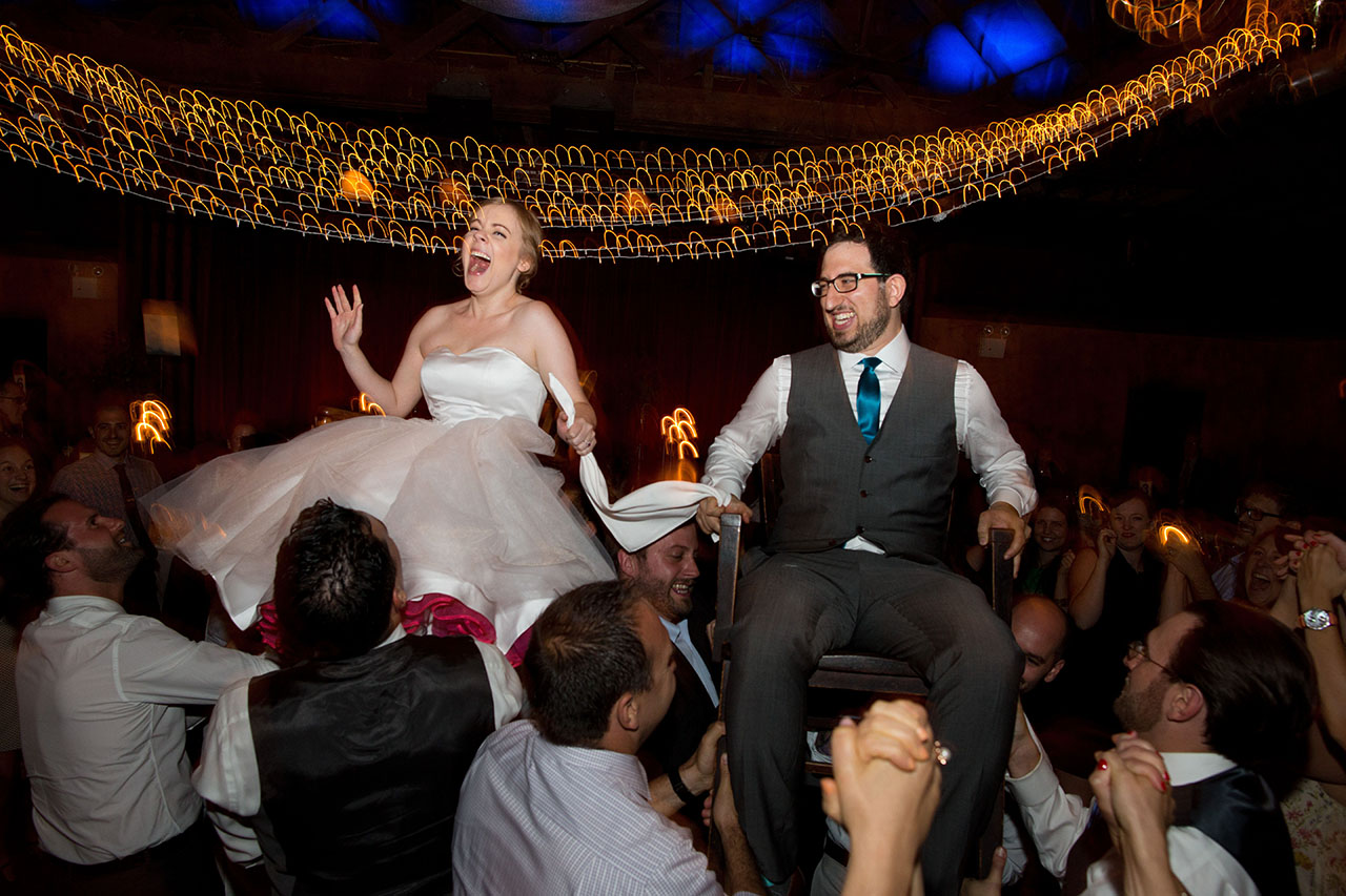 The Bell House Brooklyn NY Wedding